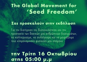 gr flyer for seed freedom 16 Oct copy