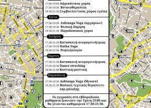 programma oct dec 2012