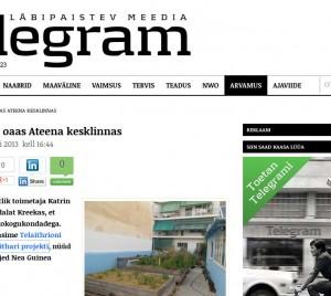 estonia_media