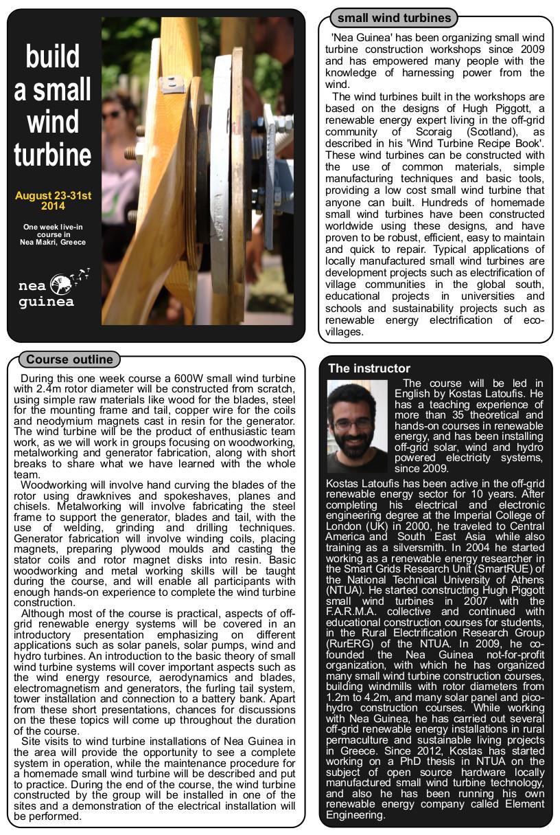 WindTurbineCourseAug2014_page1