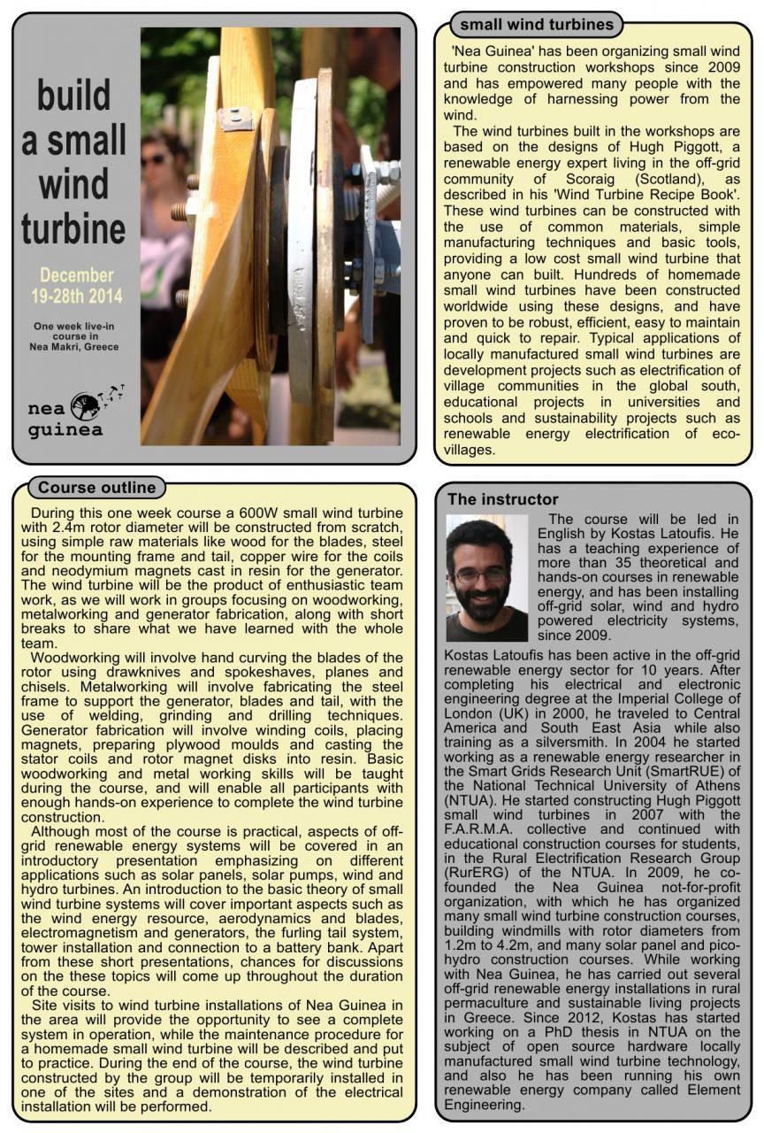 WindTurbineCourseDec2014_page1