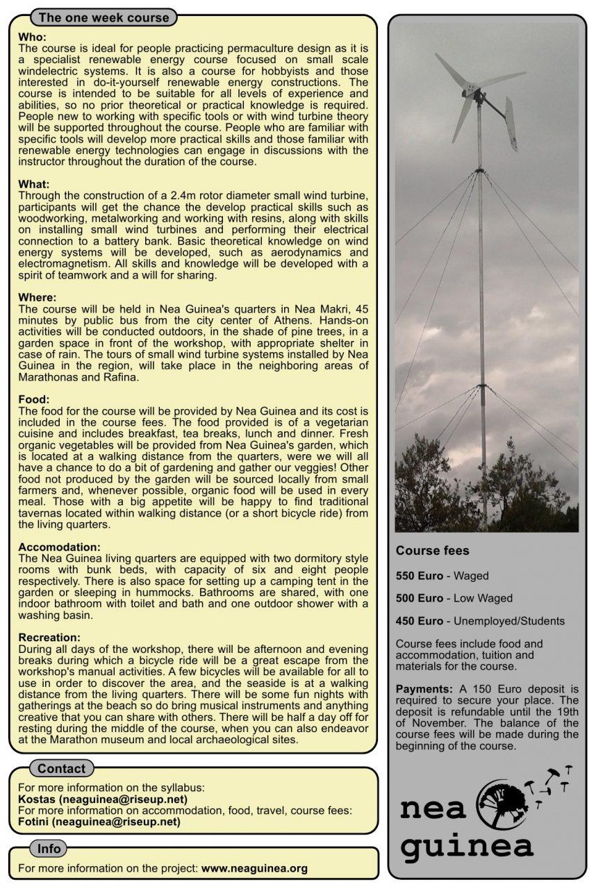 WindTurbineCourseDec2014_page3